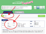 HeartRails Capture サムネイル画像/PDF ファイル作成サービス