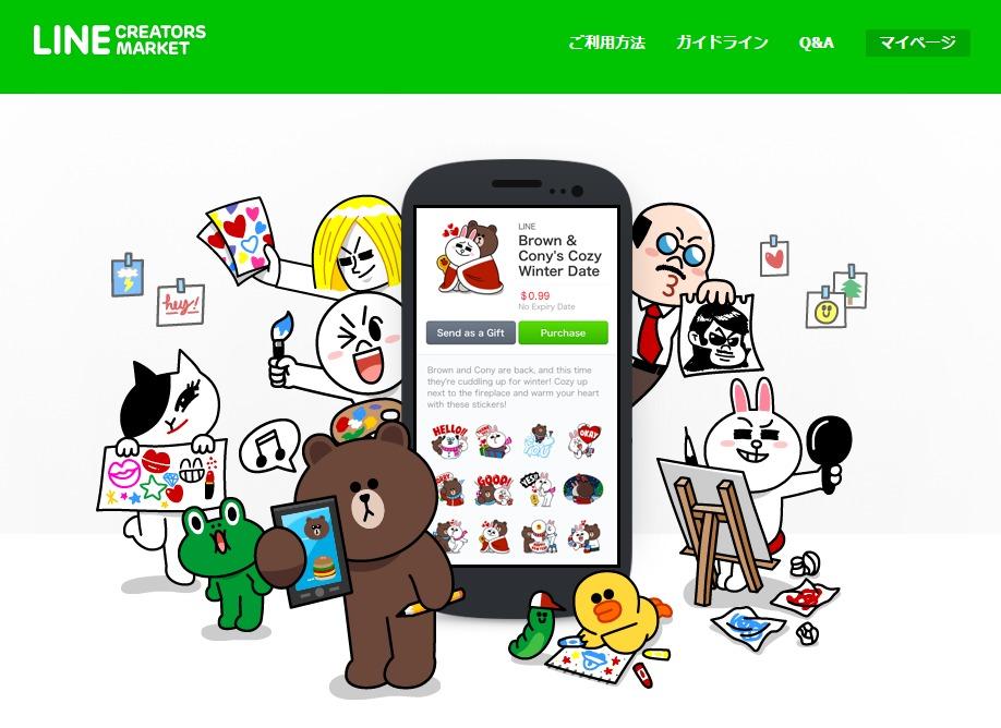 「LINE Creators market リジェクト」の画像検索結果