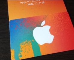 iTunes-card2
