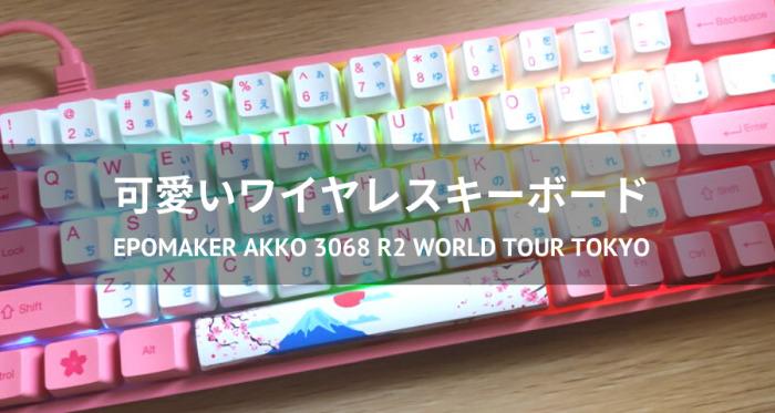 EPOMAKER AKKO 3068 R2 World Tour Tokyo