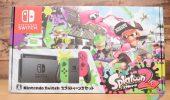 超カッコいい!Nintendo Switchスプラトゥーン2セットのレビュー!