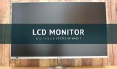 おすすめの大型の液晶モニター「VX3276-2K-MHD-7」をレビュー!