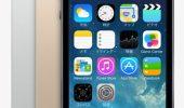 iPhone5sの発売日(Softbank・au・docomo)や予約情報についてのまとめ!買うぞー!!