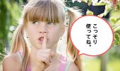 名古屋駅駐車場情報!打ち切りや40分100円等の安い駐車場を紹介!